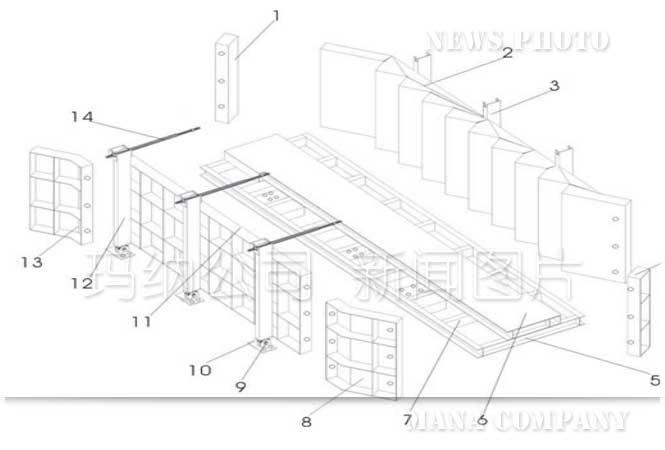 预制楼梯板模具预制楼梯板模具