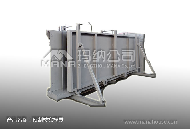预制楼梯优点和缺点-预制楼梯模具生产厂家